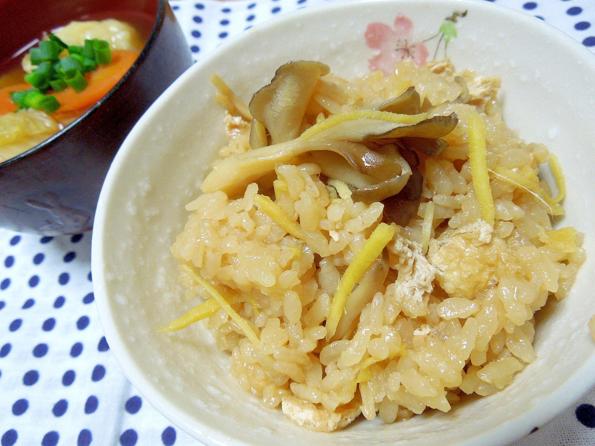 マイタケと生姜の炊き込みご飯☆