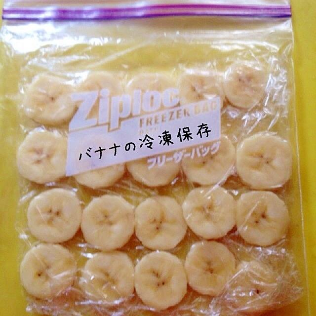 バナナ 下ごしらえ 離乳食初期・中期・後期