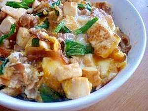 豆腐でヘルシー&ボリュームアップ!豚の卵とじ丼 レシピ・作り方 by *megmako*|楽天レシピ