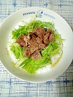 ☆牛肉水菜の中華粥☆