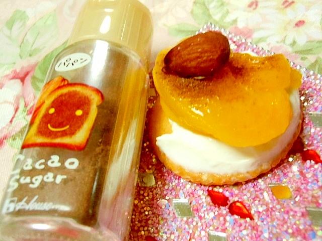 リッツON水切りYと黄桃カカオシュガーナッツ