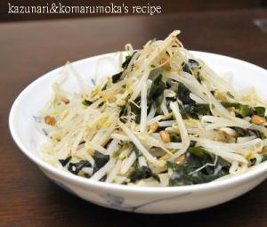 妊婦レシピ★もやしとわかめの納豆サラダ