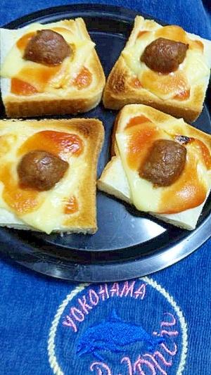 食パンでカナッペ!チーズミートボール
