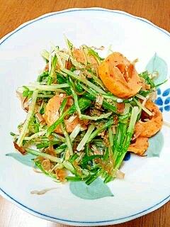 塩麹で☆ゆで水菜のおかかあえ♪
