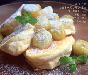 幸せ の パン ケーキ 作り方 ホット ケーキ ミックス