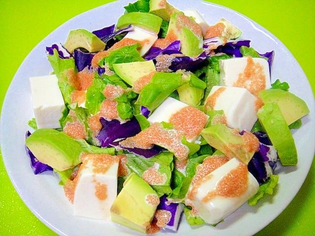 豆腐とアボカドの明太子サラダ