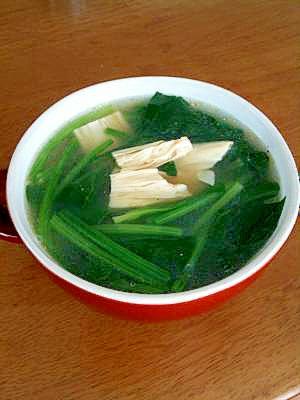 中国湯葉(腐竹)と青菜のスープ