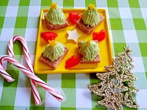 クリスマスに☆アボカドディップのツリーカナッペ☆