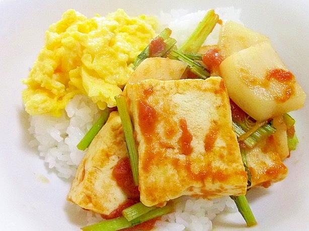 ヘルシー♪かぶと豆腐のトマト炒め~オムライス風♪