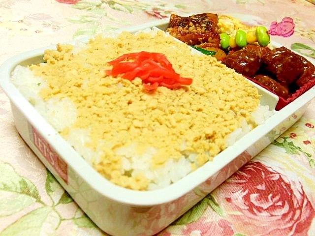 冷凍豆腐そぼろde青のり醤油のお弁当