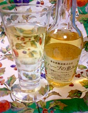 甘い魅惑ハーブ酒と白ワインとあま~いカクテル