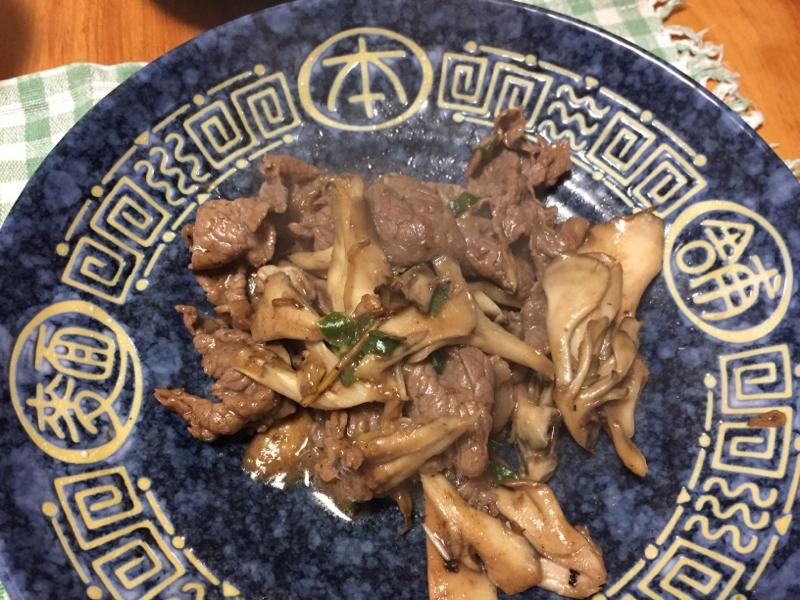 牛肉とまいたけの炒め物