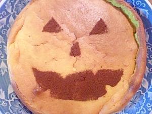 ハロウィンのおばけカボチャチーズケーキ