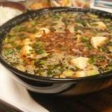 和風坦々スープ