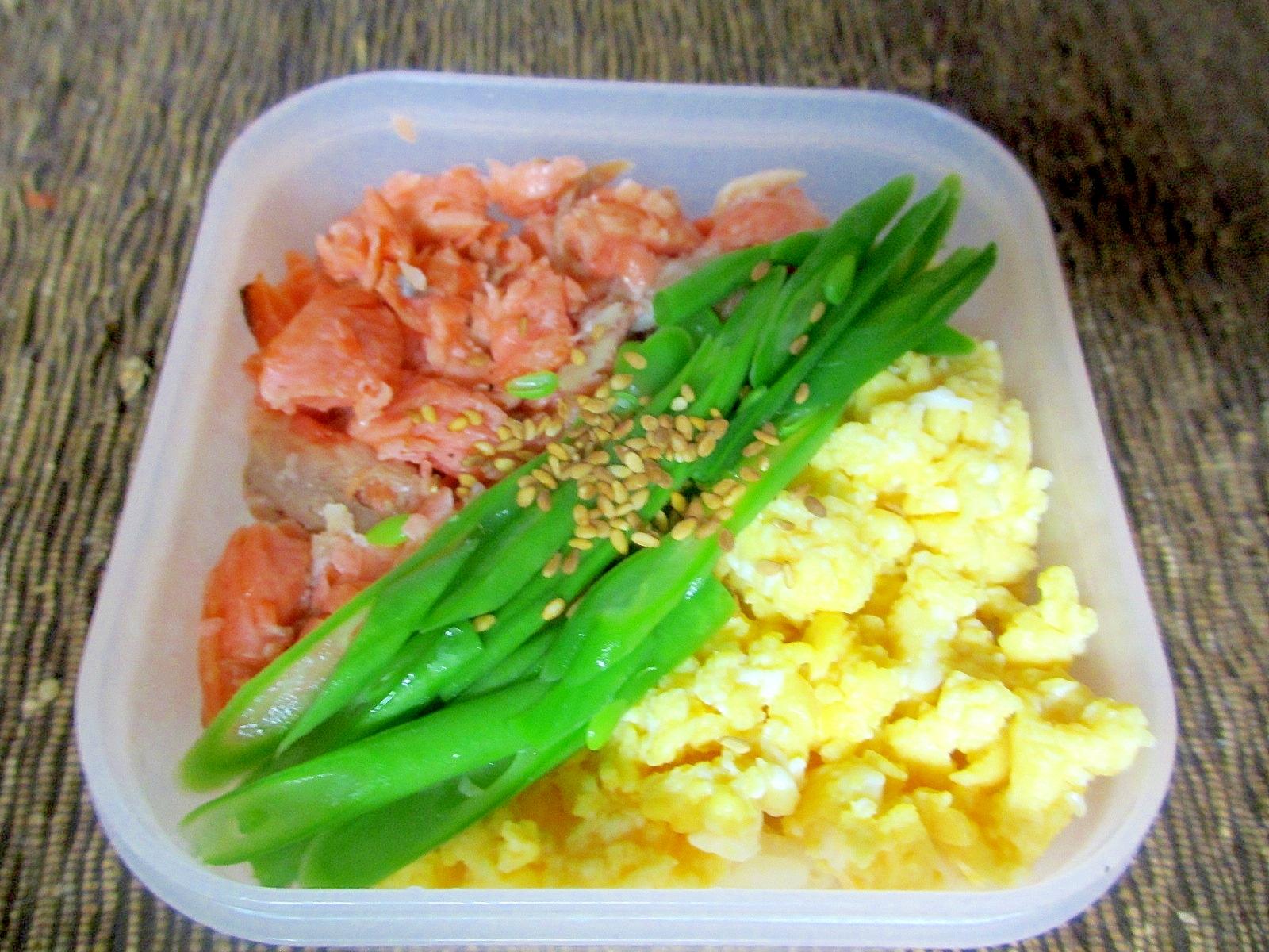 鮭とマヨいり卵の三色丼