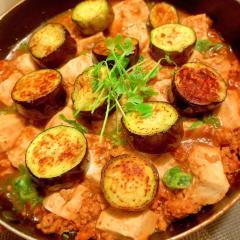 山椒が爽やかな油茄子の和風麻婆豆腐
