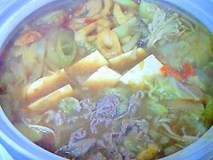 和ふぅ~カレー鍋