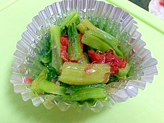 12. 小松菜の梅おかか和え