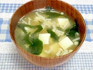 あっというま豆腐の味噌汁