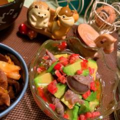 紅芯大根とアボカドの砂肝マリネサラダ