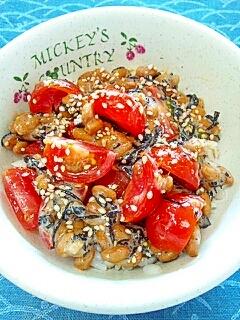 納豆の食べ方-トマト&ひじき♪