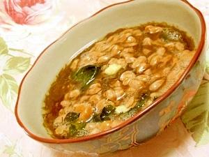 美肌に生姜風味のワカメもずく納豆