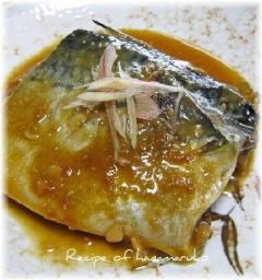 和食の定番のさばの味噌煮