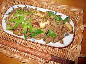 牛肉と葱と椎茸の中華炒め