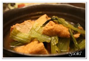 厚揚げと小松菜の煮物★