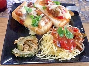 ラタトゥユonチーズトースト