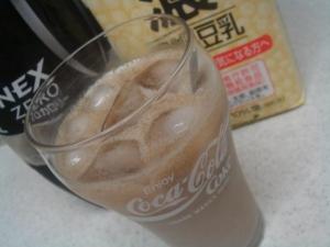 メロンソーダなかんじ豆乳コーラ