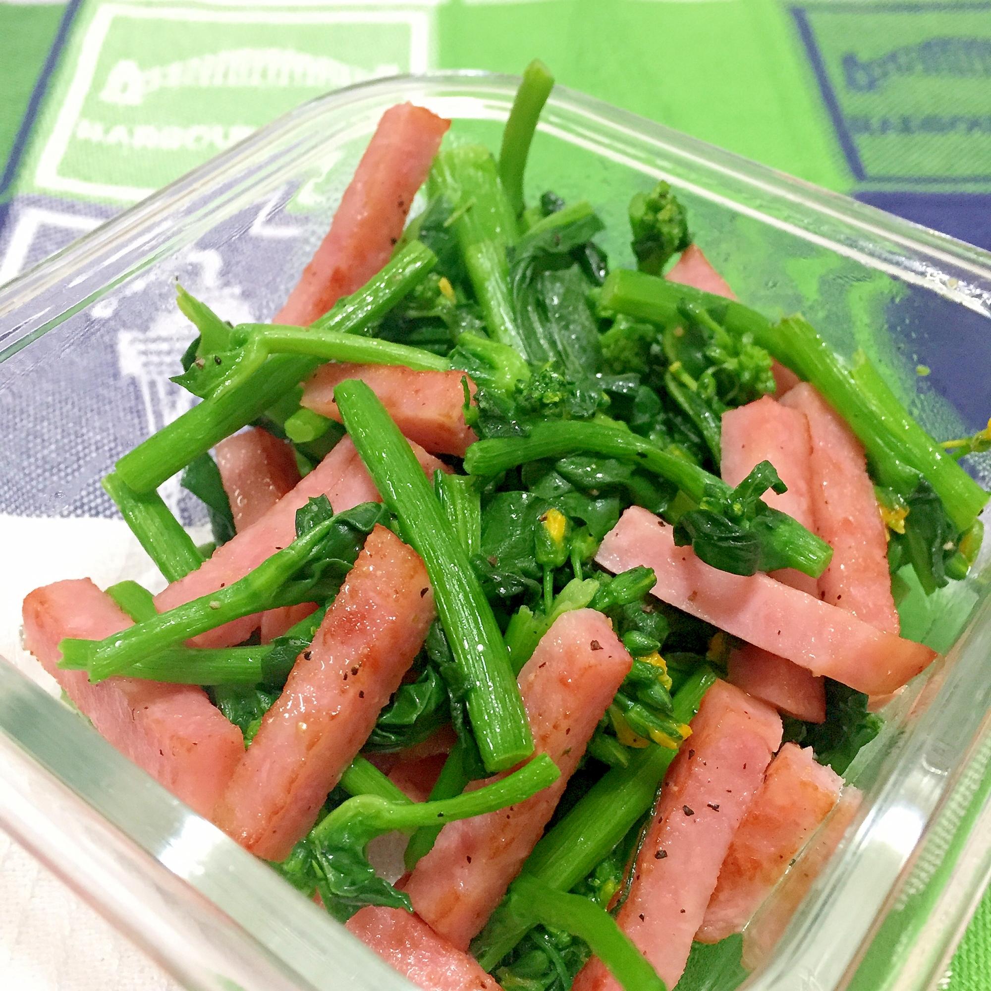 2. アスパラ菜とハムのシンプル炒め