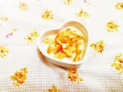 金柑風味♪豆乳ドレッシング
