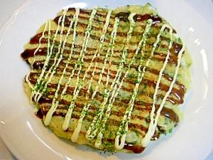 野菜たっぷり~お好み焼き