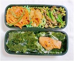 オヤジ弁当その12(ナポリタン弁当)