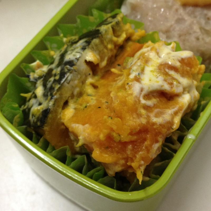 【お弁当】冷凍カボチャのカレー&マヨネーズ和え