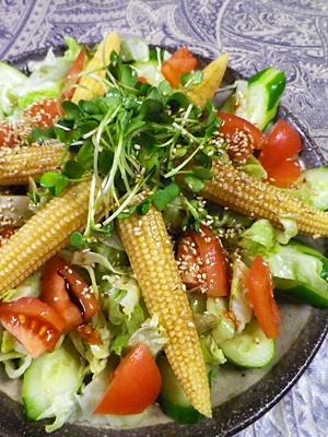 ヤングコーンのバルサミコ酢生姜サラダ