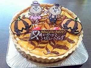 ☆ハロウィンケーキ☆