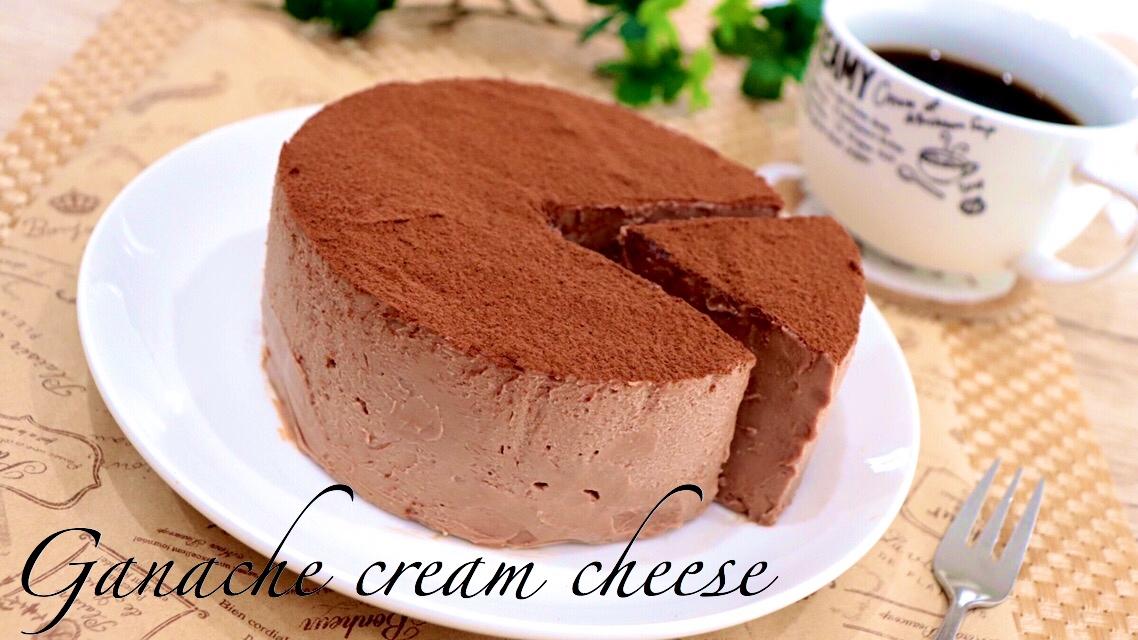 材料3つ混ぜるだけ生チョコチーズケーキの作り方