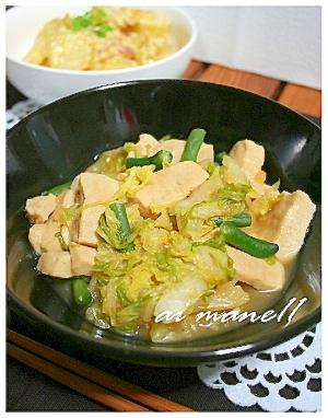 高野豆腐とインゲンと白菜の煮びたし