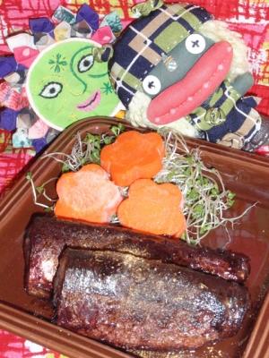 秋刀魚の赤ワイン照り焼き