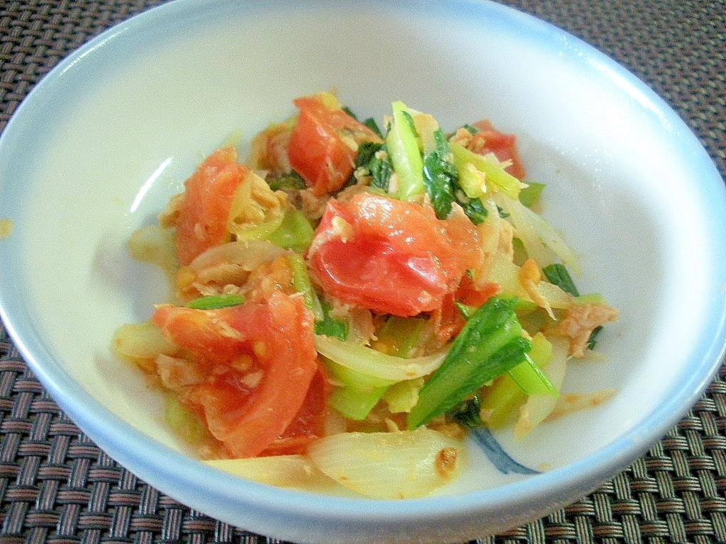 お夜食に!小松菜とトマトのツナ炒めサラダ♪