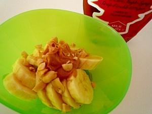 ピーナッツバターのせバナナ