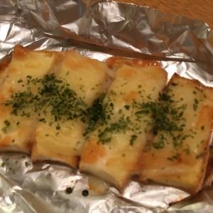 厚 揚げ レシピ お 弁当