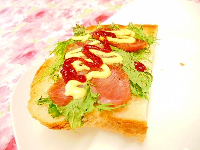 ベーコンと水菜のスパイストースト