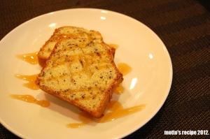 ☆リンゴと紅茶のパウンドケーキ☆