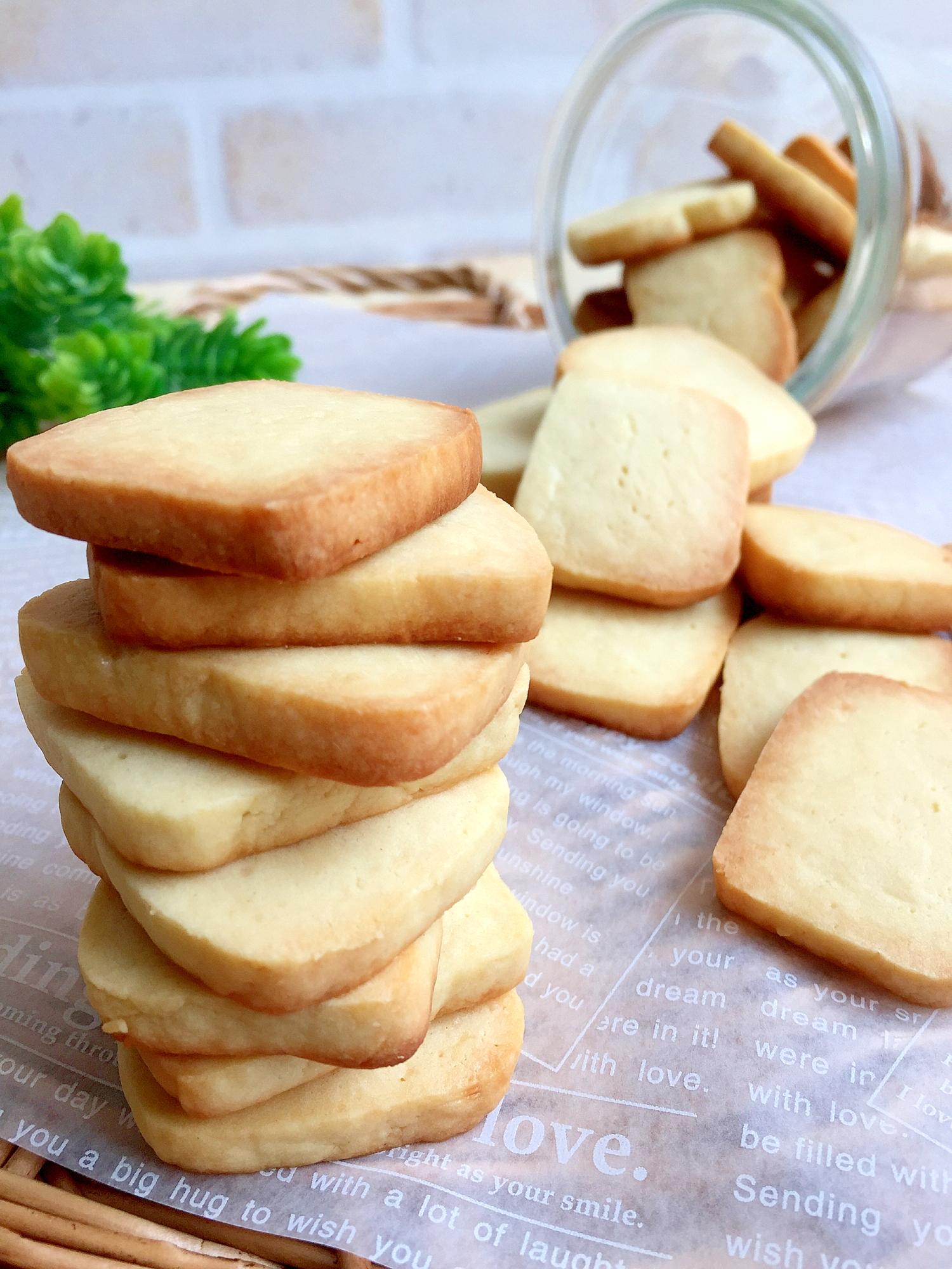 余ったクリームチーズ消費♪簡単レモンチーズクッキー レシピ・作り方 by aka.ru☆|楽天レシピ