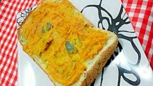かぼちゃの煮物リメイク★パンプキントースト