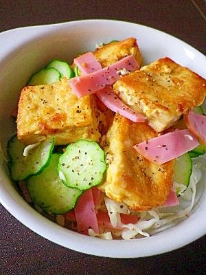 高野豆腐のもっちりサラダ