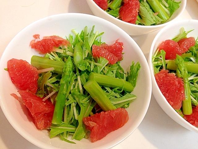 アスパラガスと水菜とグレープフルーツのサラダ